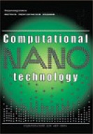 Computational nanotechnology